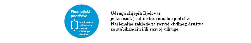 Udruga slijepih Bjelovar